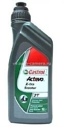Масло Castrol Act>Evo X-tra Scooter 2T 4008177075087, 1л