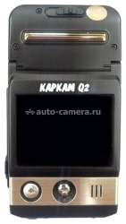 karkam-q2